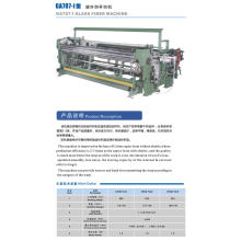 shuttle less rapier loom