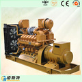 600kw Big Power Marine Diesel Generator Set