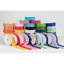 Colourful Grosgrain Ribbon
