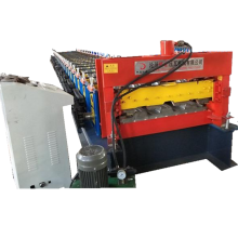 Aluminium Decking Flooring Panel Machine