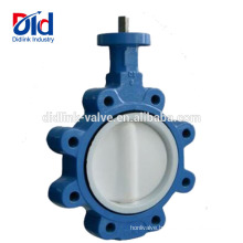 Repair Electronic Pneumatic Manufacturer Bare Shaft Lug Style Butterfly Valve Handle Replacement