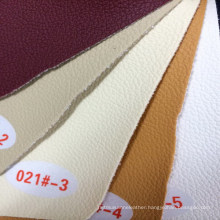 High Technical PU Upholstery Leather (HS021#)