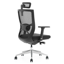 High Quality Ergonomic Design Mesh Black Frame Nylon Swivel Office Chair