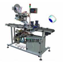 Top And Bottom Sides Automatic Labelling Machine