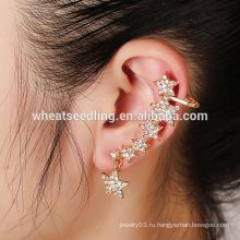 Yiwu горячие низкие цены ювелирных изделий звезды звезды кристалл ежедневно носить серьги