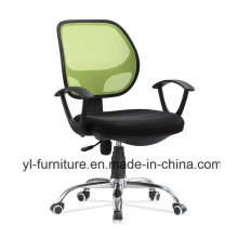 Modern Office Furniture Hotel Room Waitting Room Meeting Room Chair