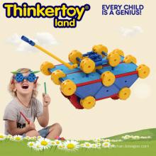 Construção de tanques pré-escolar bloco de construção educacional