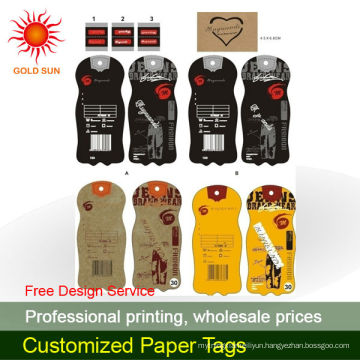 design paper hang tags