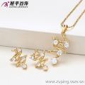 Conjunto de joyas de diamantes de imitación 62716-Xuping Set de joyas de oro plateado