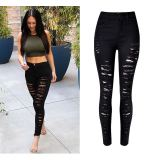 RM1602 Women's Distressed Skinny Jeans
