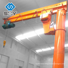 Electric hydraulic mobile floor crane, jib crane price