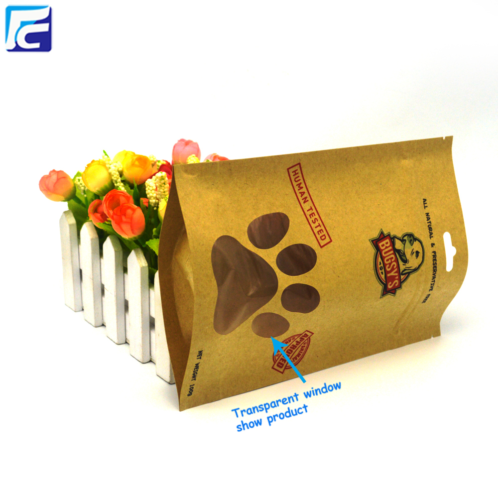 Brown Kraft Paper Bag Wholesale