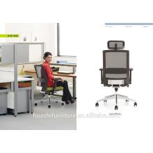 hochwertiger und professioneller Mesh-Stoff Bürostuhl