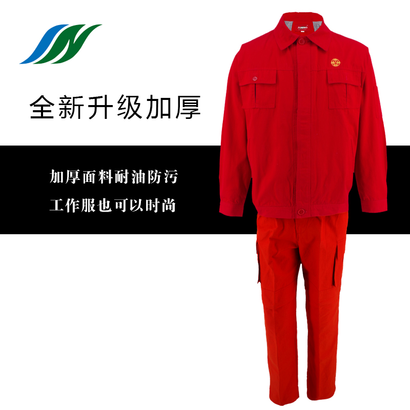 The Red uniforms