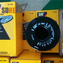 Filtro de combustível de peças sobressalentes de escavadeira CAT 1R-1804 1R1804