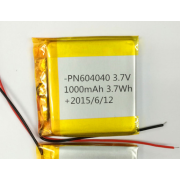 Piles au lithium rechargeables 1000mAh (LP4x4T6)