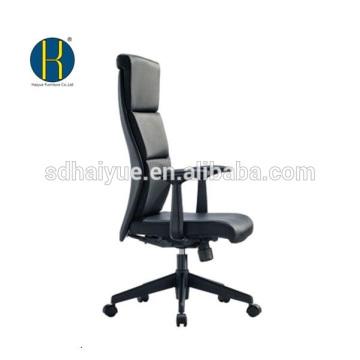 silla de oficina de cuero de vaca real de espalda alta moda