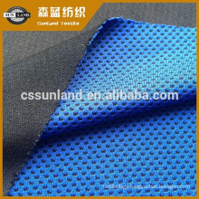 Made in china cool towel for hexagon pattern fabric