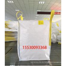 Großraum-Aluminiumfolie ausgekleidet flexible Container-Liner-Bag-Entladen von ZR