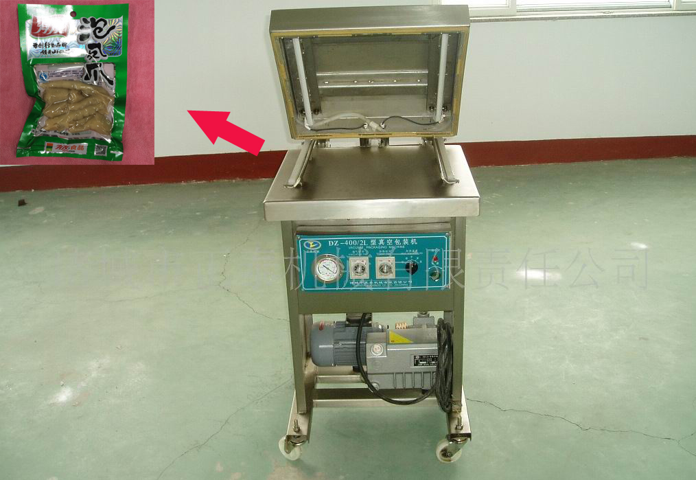 manual electric vacuum package machine for snack