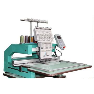 Single Head Cap Embroidery Machine for Garment/Curtain/Blanket