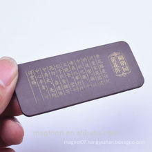 factory made wet-printed words writing flexible rubber magnets for promotion