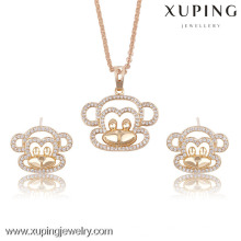 New hot cute monkey shaped 18k gold plated imitation jewelry sets