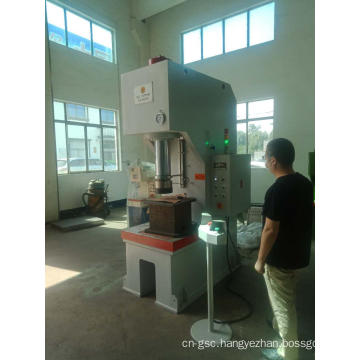 100T C-Type Single Column Hydraulic Press Machine