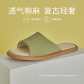 Home Non-Slip Indoor Slippers For Women's