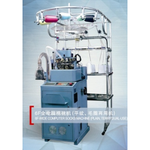 Multi-function Plain Stockings & Pantyhose Knitting Machine