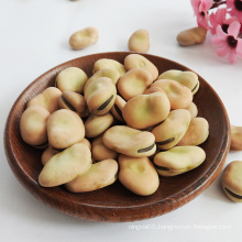 Chinese fava beans broad beans