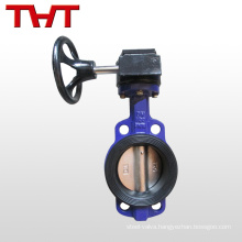 DIN wafers end type cast iron manual gearbox butterfly valves