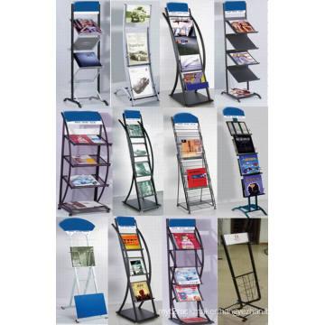 Magazine Rack (SLL-V028)