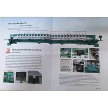 Jinsheng High Speed Embroidery machine