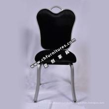 Black Rocking Back Hotel Chair (YC-C82-02)