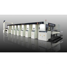 Five-Color Cardboard Carton Printing Machine