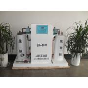 Chlorine Dioxide Generator (LDS)