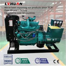 40 Kw 50 kVA Skid Mounted Diesel Generator Power
