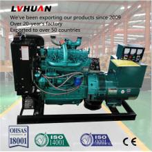 Potência diesel de gerador de patins de 40 kW 50 kVA