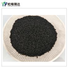 Agente cebador de alta calidad en la fabricación de acero