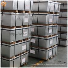 GB / T 2520-2008 Пищевое масло высшего качества может использовать электролитическую белую жести с красивым внешним видом