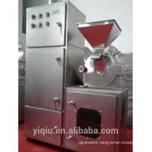 30B-C Series chinese manufacture Universal Crusher machine