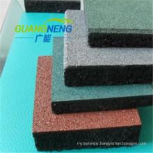 500*500mm Outdoor Were Resistance Cheap Rubber Tiles/Driveway Rubber Tiles