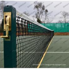 Tennis Net (12,72 m de longueur X 1,08 m de largeur)