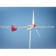 turbina de viento de 150W de China