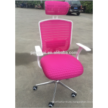 colorful lumbar protect study mesh chair on rollers for home