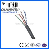 Hongchuang cat5esecurity alarm cable