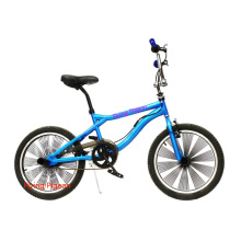 "16""/20"" Производительность Фристайл BMX велосипед (ФП-ФСБ-H017)"