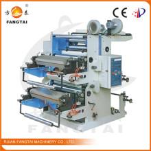 Máquina de Impressão Flexográfica CE (Dupla Cor)
