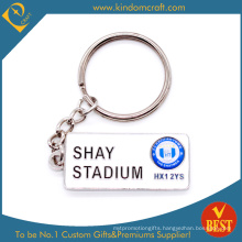 High Quality Custom Shape 2 D Metal Key Chain with Personal Logo for Advertising